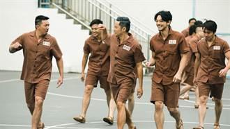 金馬男配譚耀文聯手香港竹野內豐栢天男一起當《逃獄兄弟》