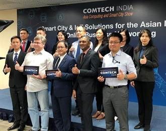 疫後智慧應用商機蓬勃 COMTECH India助攻新南向市場