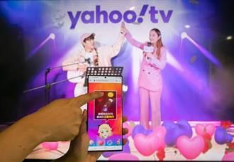 5G驅動內容轉型 Yahoo TV三面向打造XR娛樂體驗