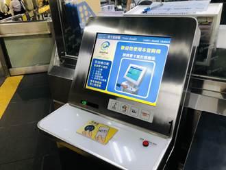 票卡查詢機老舊不堪 北捷追加新功能逐步汰換