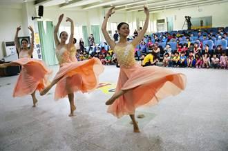 舞團在台東偏鄉小學推廣芭蕾 盼芭蕾之美台東綻放