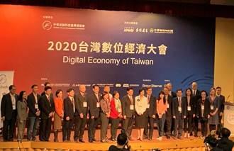 監督數位部成立 產業協會共組「數位經濟大聯盟」