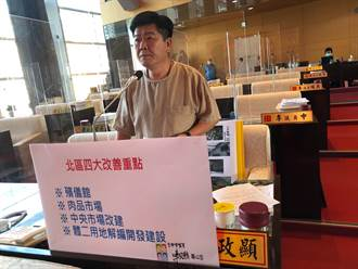 陳政顯要求肉品市場到期即中止營業 盧秀燕:政府不再公有屠宰