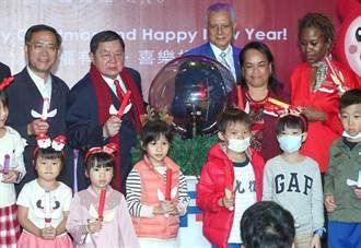 遠東集團耶誕點燈 徐旭東「明年一定會更好」