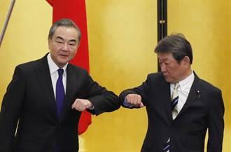 中日外長東京會談 王毅堅稱釣魚台主權屬中方
