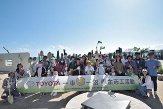 和泰一車一樹活動 守護台灣海岸線