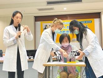 提升中風病人復健效果 長庚導入鏡像手復健機器人