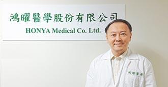鴻曜醫現增 強化幹細胞製劑研發