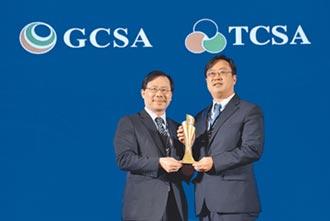 SGS榮獲2020 GCSA永續報告獎