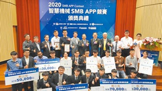 首屆智慧機械SMB APP競賽 虎科大最大贏家