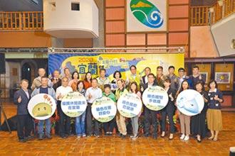 宜蘭縣府掛保證 21業者獲綠色標章