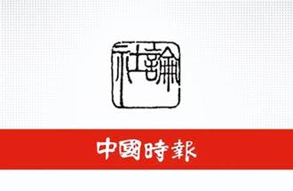 社論/蔡總統若不想跛腳