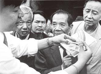 第一位以台灣記者身分赴大陸