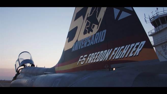 西班牙空軍慶祝F-5自由戰士服役50周年。(圖/YOUTUBE)