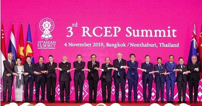 RCEP已於15日完成簽署並舉行線上會議,台灣勢必會受到經濟衝擊。(圖/報系資料照)