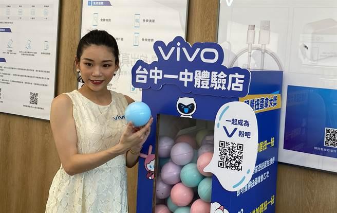 在vivo台中一中體驗店11/30前購機即可參加扭蛋抽獎,最大獎直接將vivo手機帶回家。(黃慧雯攝)