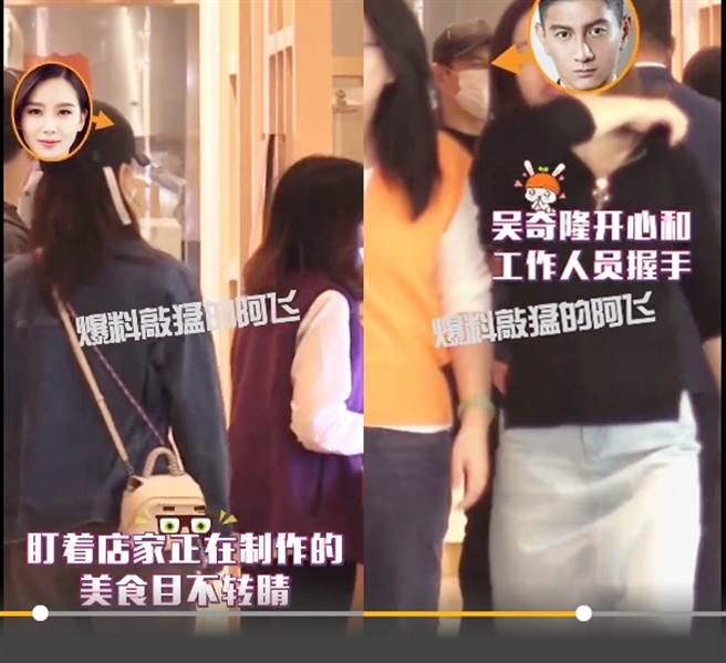 吳奇隆、劉詩詩被拍逛商場。(圖/翻攝自娛樂有飯微博)