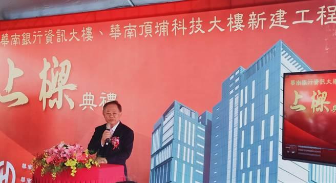 新建工程上樑典禮,由華南金控暨華南銀行董事長張雲鵬主持。(任珮云攝)