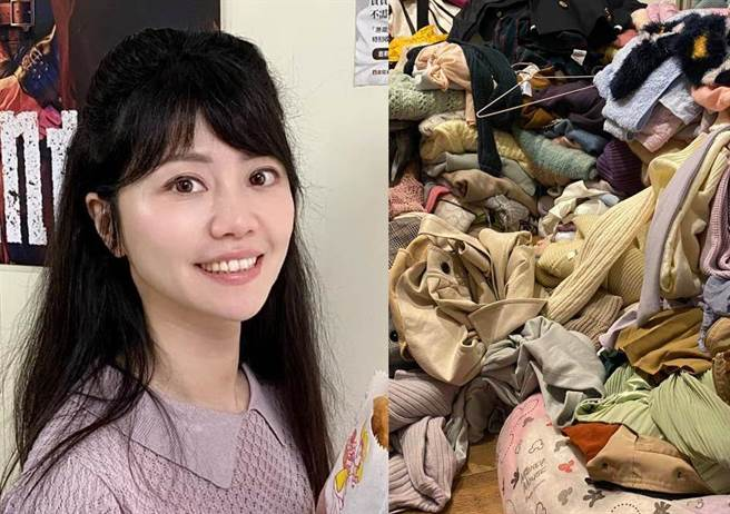 民進黨立委高嘉瑜PO出房間內衣物雜亂,媽媽看了相當不捨、自責。(合成圖/摘自高嘉瑜臉書)