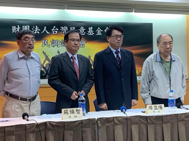 台灣民意基金會今公布最新民調,高達68.4%的民眾不相信NCC是不會受政治力量干預的獨立機關。(林縉明攝)
