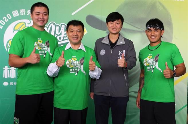 鄧愷威(左起)、國泰協理廖昶超、桃園市體育局長莊佳佳、林子偉合影。(陳麒全攝)