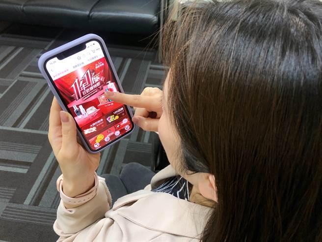 momo富邦媒推出購物節活動。(momo購物網提供/黃慧雯台北傳真)