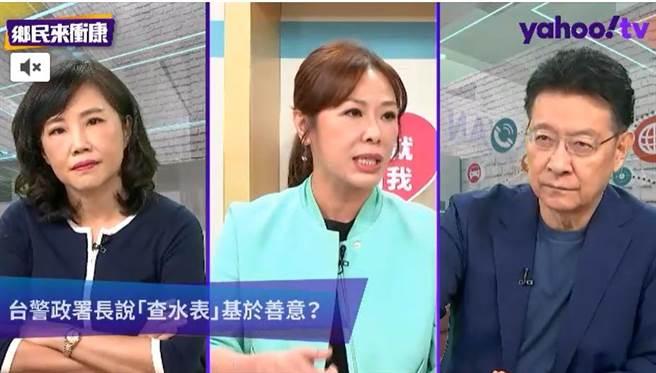 國民黨副祕書長李彥秀今天在Yahoo的《鄉民來衝康》節目痛批,民進黨比國民黨還威權,現在是綠色恐怖。(摘自《鄉民來衝康》直播)