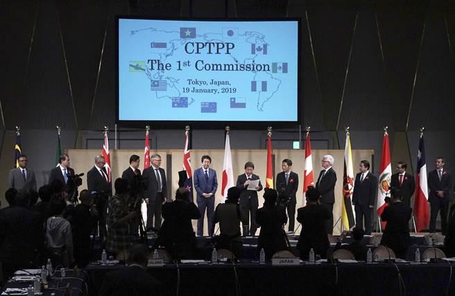 日本表示會密切注意中國大陸加入CPTPP意願。(美聯社資料照片)