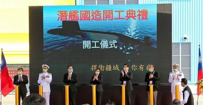 總統蔡英文(中)主持潛艦國造建造案開工典禮。圖/台船提供