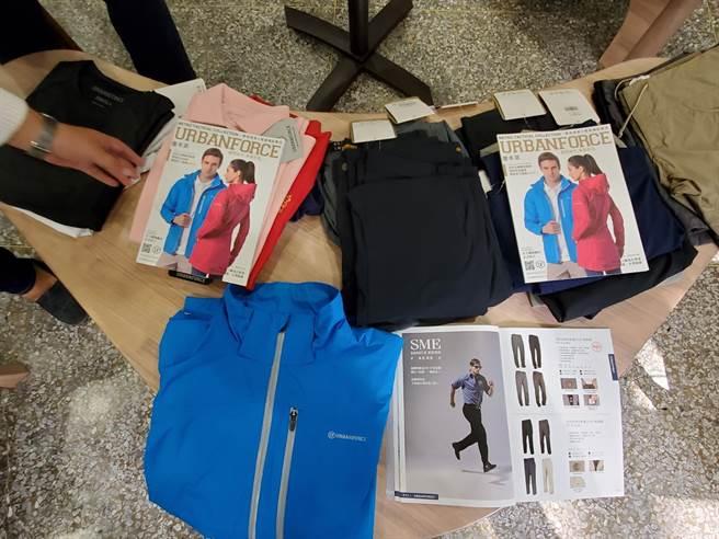 該名校友為國際品牌服飾代工多年,近年自創品牌「URBANFORCE」高級機能衣。(周麗蘭攝)