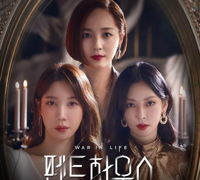 韓國疫情升溫,《Penthouse上流戰爭》確定中斷拍攝。(取自SBS drama官方IG)