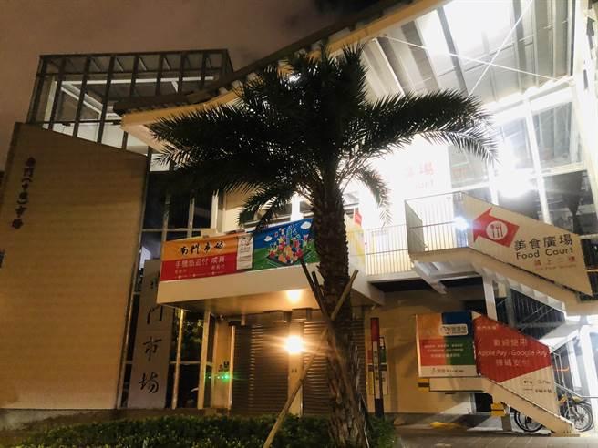 台北市獲五星優良市集的數量最多,圖為五星市集南門市場。(吳康瑋攝)