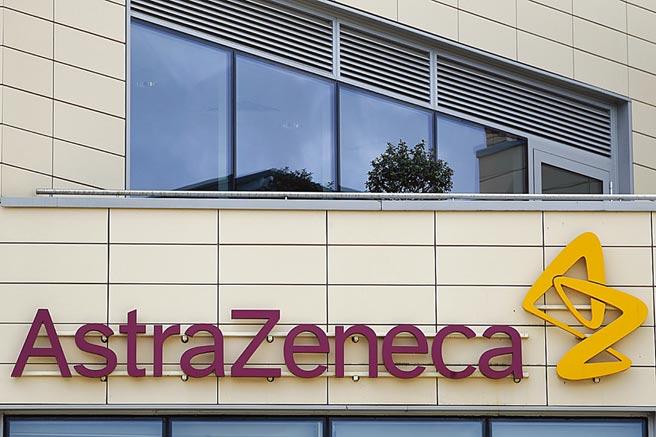 英國牛津大學與阿斯特捷利康(AstraZeneca)開發的新冠疫苗,第三階段臨床試驗初步結果出爐,疫苗保護力達70%。(美聯社)