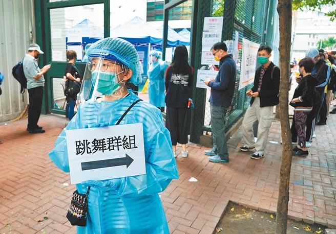 香港22日新增73例新冠肺炎病例,傳香港醫管局將於25日重啟收治輕症的方艙醫院。(中新社)