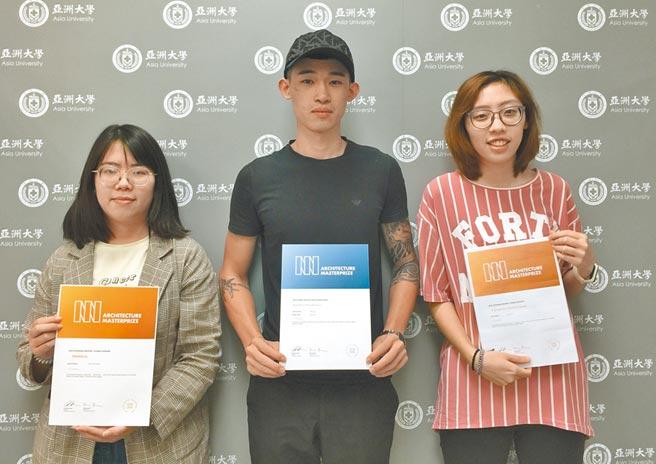 亞大室設系學生唐蔓婷(左起)、梁允睿及胡世琪,共創作3件作品,獲得3項「美國建築大師獎」。(亞大提供/林欣儀台中傳真)