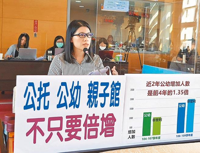 台中市議員張廖乃綸說,雖台中市人口還沒出現負增加率,但人口減少持續拉警報,市政府不能輕忽。(陳世宗攝)