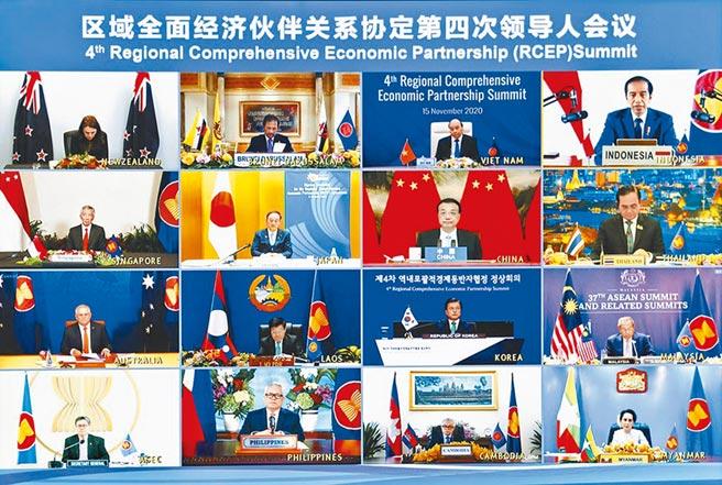 11月15日上午,RCEP第四次領導人會議以視頻形式舉行。(中新社)