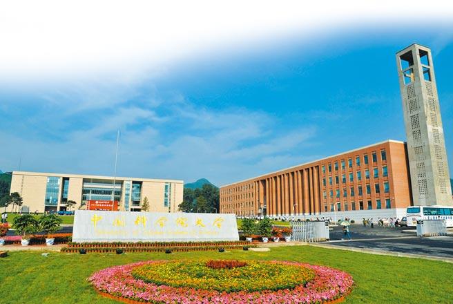中國科學院大學聲勢有超越清北的趨勢。圖為該校北京懷柔雁棲湖校區。(中新社資料照片)