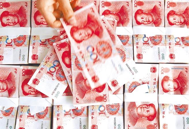 螞蟻IPO受阻,投資人可贖回基金。(新華社資料照片)