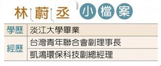 RCEP照妖鏡 台灣經貿恐被邊緣化