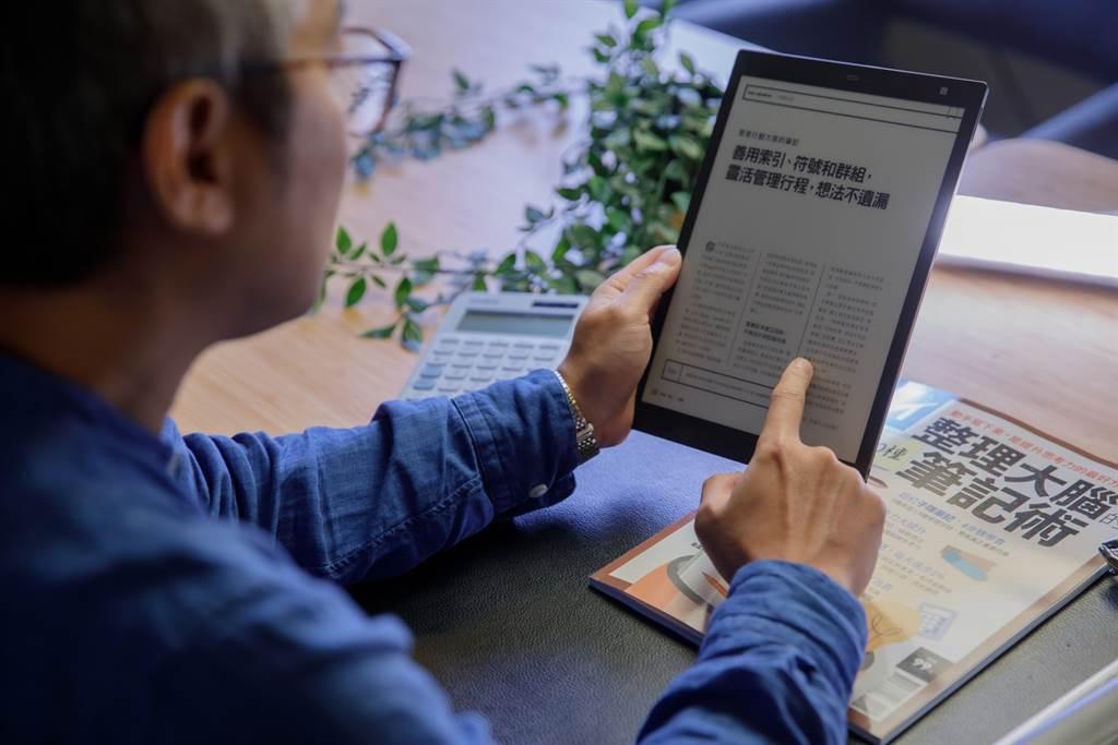Readmoo公布2020年百大畅销榜 。(Readmoo 提供/黄慧雯台北传真)