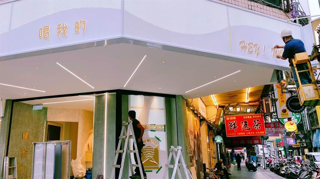 不景氣之下飲料店仍逆勢展店,近3年店數不減反增2800餘店。(信義房屋提供)