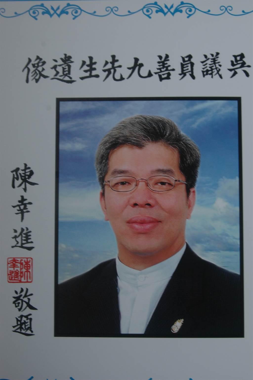 遭槍擊身亡的議員吳善九(圖/中時資料照)