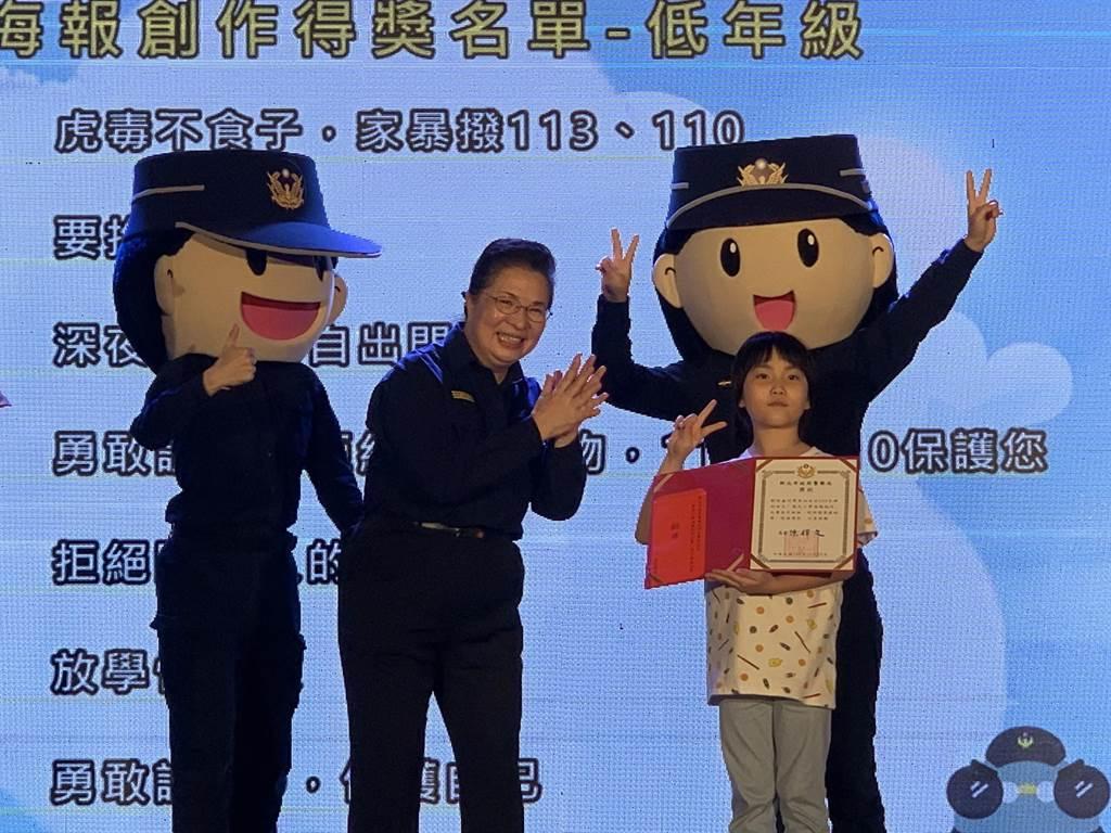 第9屆「婦幼安全創意比賽」在新北市警察局禮堂舉行頒獎典禮。(王揚傑攝)