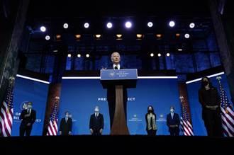 拜登介紹外交國安團隊 誓言美國將再度領導世界