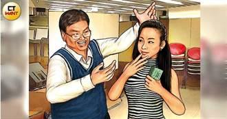 爸爸逼死我3/「徐爸爸」好心安慰還分租自宅 女教友著魔簽下詐騙合約