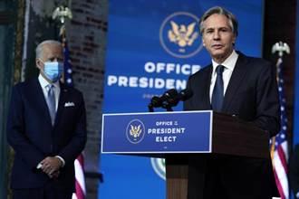 美國回來了!拜登外交團隊 將拋棄川普「美國第一」教條