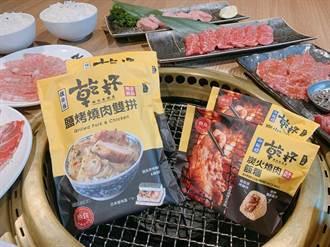 乾杯燒肉7-11就吃得到 跨界合作推聯名鮮食