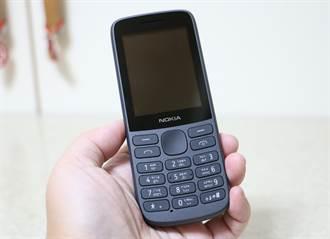 [开箱] 山友必备  Nokia 215 4G手机可待机20天超安心