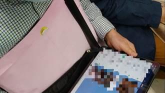 老人愛在捷運看「嗯嗯啊啊」片 網揭原因曝最慘下場